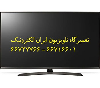 تعمیر تلویزیون ال جی ال ای دی