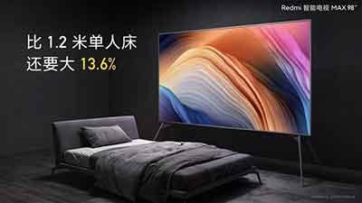 شکل - تلویزیون 98 اینچی ردمی